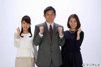 みんなのニュース(伊藤・生野・椿).jpg