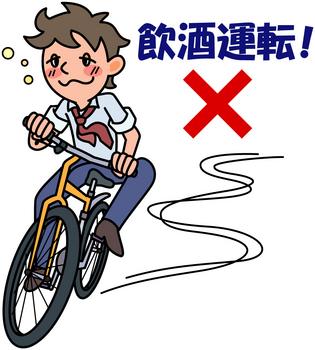 飲酒運転(自転車).jpg
